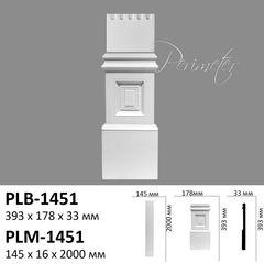 Пилястра Perimeter Пьедестал PLB-1451