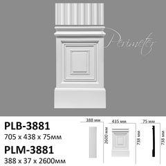 Пилястра Perimeter Пьедестал PLB-3881