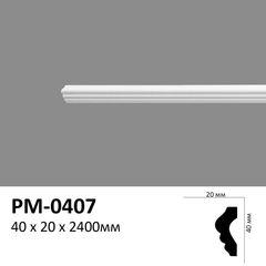 Молдинг Perimeter PM-0407