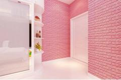 Самоклеющиеся 3D панель Sticker wall Id 178