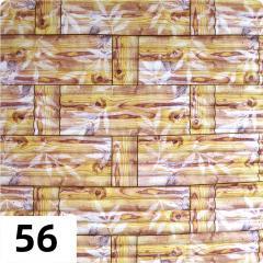 Самоклеющиеся 3D панель Sticker wall под кирпич Бамбук Id 56 Желтый