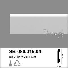 Плинтус из полиуретана Perimeter SB-080.015.04