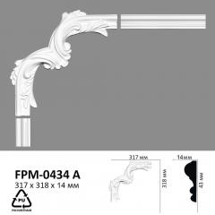 Угловой элемент для молдингов Perimeter FPM-0434A