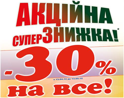 Полиуретановая лепнина -30%