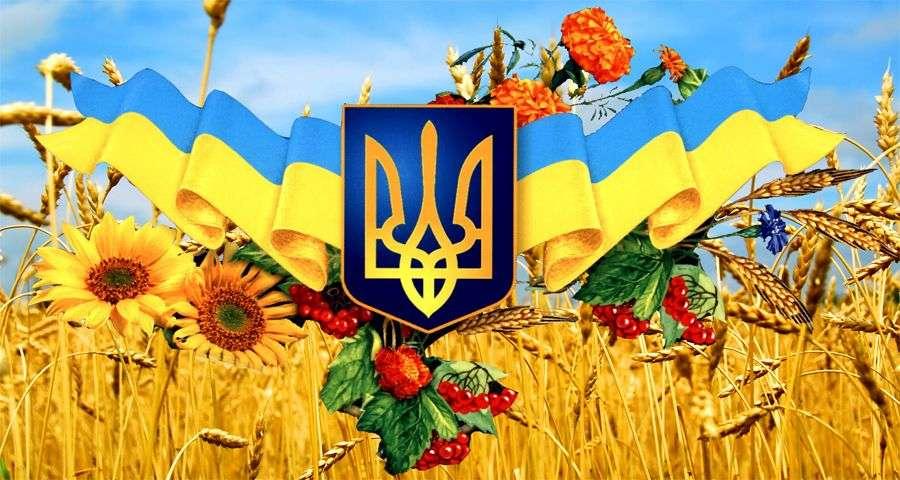 С 24 Днем независимости Украина