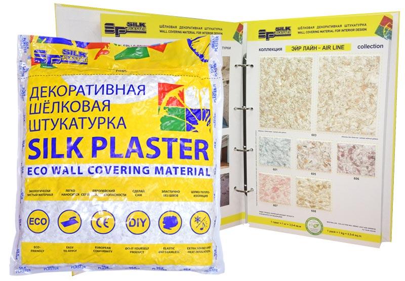 Silk Plaster Украина опустила существенно цены на штукатурку